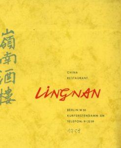 Restaurant Lingnan (BBWA S2/8/905)